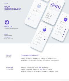 App Design, Mobile Design, Layout Design, Portfolio Layout, Portfolio Design, Planning Applications, Mobile App Ui, Editorial Design, Design Projects