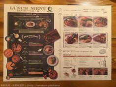マリンウォーク横浜 パイ専門店「パイホリック横浜」のパイ食べ放題はランチがおすすめ! | はまこれ横浜
