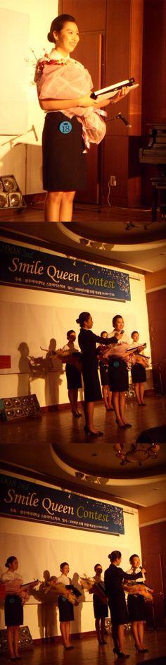 제2회 Smile Queen Contest.