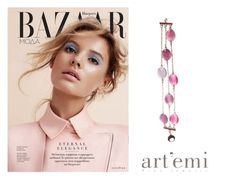 """""""Harper's Bazaar"""" by artemi-fine-jewelry ❤ liked on Polyvore featuring women's clothing, women, female, woman, misses and juniors"""