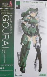 コトブキヤ フレームアームズガール 轟雷 クラフトマンシップフォーム/GOURAI -Craftsmanship Form-