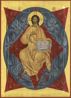 Icon - Lord Jesus Christ