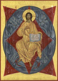 Icon - Lord Jesus Christ