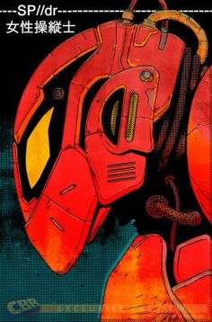 """Gerard Way Discusses His Marvel Debut with """"Edge of Spider-Verse"""" - Comic Book Resources"""