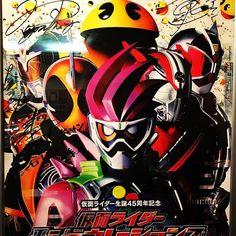 仮面ライダー見てきた 脚本が良かった それぞれの見せ場シーンあり変身する理由あり 良作です #仮面ライダー #東映 #渋谷toei