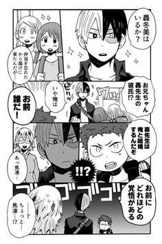 Shouto's interaction with elementary children is as awkward as you can imagine My Hero Academia Memes, Boku No Hero Academia, Twitter Sign Up, Manga Anime, Daddy, Geek Stuff, Japanese, Comics, Awkward