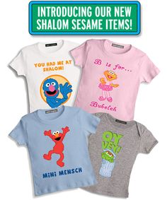 We love Rabbi's Daughters Shalom Sesame apparel!