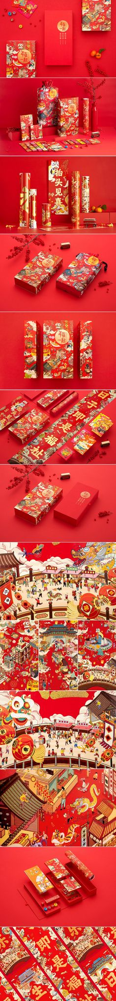 Get Lucky in the New Year With This Beautifully Illustrated Packaging — The Dieline | Packaging & Branding Design & Innovation News
