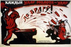 «Every hammer blow is a blow  to enemy»,  Deni Viktor Nikolaevich, 1920