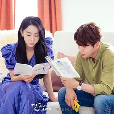 Angel's Last Mission: Love (단, 하나의 사랑) - Drama - Picture Gallery All Korean Drama, Korean Drama Movies, Brother Sister Photos, Kdrama, Kim Myungsoo, Perfect Boyfriend, Perfect Relationship, Drama Korea, Korean Entertainment