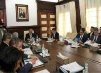 الوكالة العربية للصحافة أبابريس - أشغال مجلس الحكومة ليوم الخميس 16 ماي 2013 - اخبار