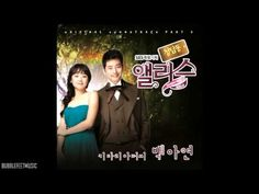 Baek Ah Yeon (백아연) - 키다리 아저씨 (Daddy Long Legs) [Cheongdamdong Alice OST]