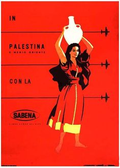 Vintage Israel Poster 1980 Palestina by SABENA