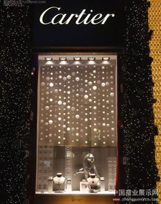 Cartier 2013 Christmas Window 2