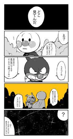 Snoopy, Japanese, Cartoon, Manga, Anime, Fictional Characters, Twitter, Character Art, Japanese Language