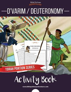 Deuteronomy Torah Portions for Kids Quizzes For Kids, Adventure Bible, Bible Quiz, Bible Resources, Sunday School Teacher, Fun Worksheets, Bible Knowledge, Interactive Learning, Bible For Kids