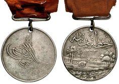 Ottoman Yemen Medal, Sultan Abdulmejid, 1846 (Osmanlı Yemen Madalyası, 1846, Hıtta-i Yemeniye)