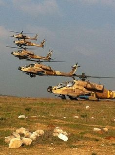 IDF Apache Helicopters