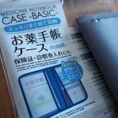 ▲ダイソーのこれ便利 ママにおすすめ!ベーシックなデザインのお薬手帳ケース|LIMIA (リミア)