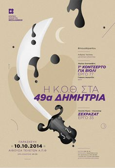 μουσικη παντου | dolphins // communication design Typographic Design, Typography, Cosmetic Design, Poster Series, Poster Layout, Communication Design, Music, Greek, Concept