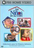 Los Niños en Su Casa: Necesidades Especiales