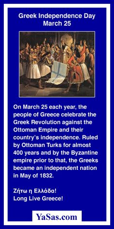 Greek Independence Day (Revolution against Ottoman Empire March Greece became an independent nation in May Norwegian Independence Day, Haitian Independence Day, Independence Day Pictures, Independence Day Poster, Independence Day Wishes, Pakistan Independence, American Independence, Greek Memes, Greek Quotes