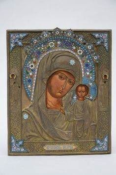 A Russian icon 'Madonna with child', metal frame with ena Russian Icons, Russian Art, Asian, Madonna, Enamel, Children, Painting, Decor, Metal Frames