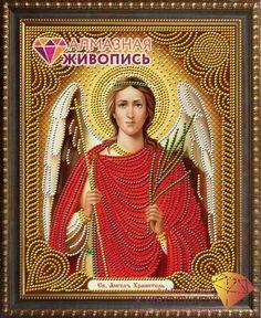 Набор для алмазной вышивки мозаикой Алмазная живопись АЖ-5013 Ангел хранитель