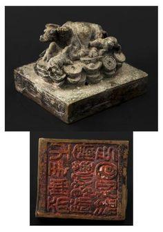 Sceau, représentant un buffle sur une montagne de pièces de monnaie. 8 x 9 cm Alliage métallique, pièces de monnaie. Dynastie Qin (1644-1911)
