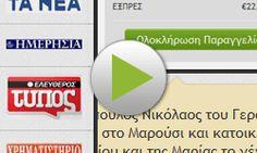 Drupal 7 E-Commerce solution.