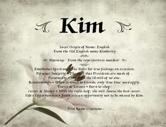 Kim Name Meaning