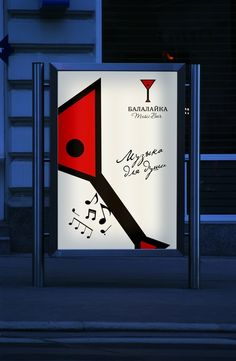 http://zg-brand.ru/services/logo/