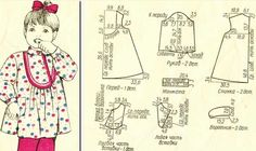 Pink Dress Girls... ♥ Deniz ♥