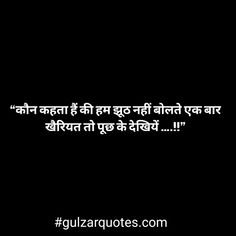 Gulzar Quotes, Shayari and Status on Zindagi and Love. Shyari Quotes, Quotes Images, Romantic Quotes For Her, Whatsapp Status Quotes, Gulzar Quotes, Zindagi Quotes, Feelings, My Love, Picture Sayings