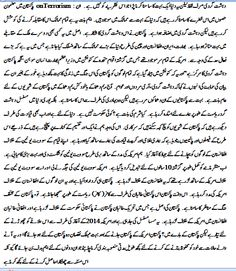 Essay on Terrorism in Pakistan Urdu, English