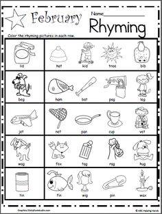 Kindergarten Rhyming Worksheets for February - Made By Teachers