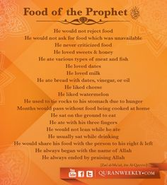 Food of Prophet Muhammad(May the peace and blessing of Allah be upon him)