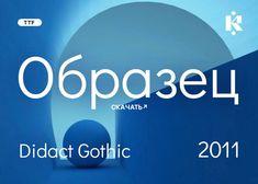 by Daniel Johnson, Cyreal Gothic, Free, Goth, Goth Style
