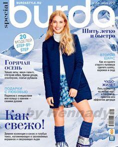 Бурда 2015 | pokroyka.ru-уроки кроя и шитья