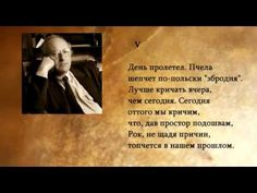 Театр поэзии Аллы Демидовой. Иосиф Бродский