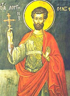 Oct 16/29 The Holy Martyr Longinus Who Stood At The Cross Of The Lord