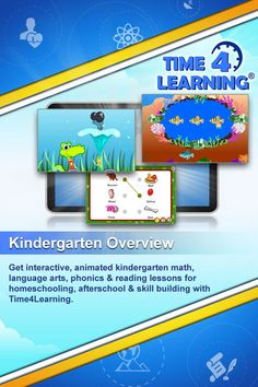 Get interactive, animated kindergarten math, language arts, phonics & reading lessons for homeschooling, afterschool & skill building with Time4Learning.