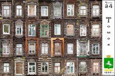 Tomsk, windows mosaic