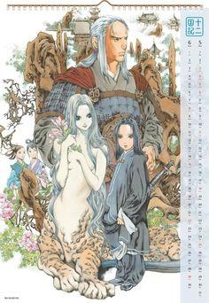 十二国記/The Twelve Kingdoms, Juuni Kokki Manga Art, Manga Anime, Anime Art, Illustrations, Manga Illustration, Comic Kunst, Comic Art, Fantasy Kunst, Fantasy Art
