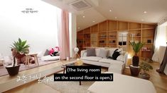"""""""BLACKPINK house is my dream house ㅠㅠㅠㅠ"""""""