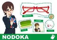 Major want! Zoff and K-on collaboration spectacles!