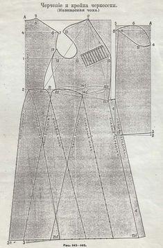 Грузинский национальный костюм. patroon op schaal