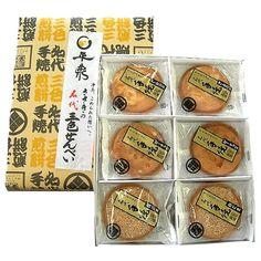 佐々木製菓 三色せんべい (ピーナッツ×6枚・アーモンド×6枚・白ごま×6枚) 箱入り Looks tasty PD