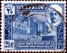 Postage Stamps Aden Qu'aiti State Shihr and Mukalla 1940 SG 6 Fine Mint Scott 6 Other Aden Stamps HERE