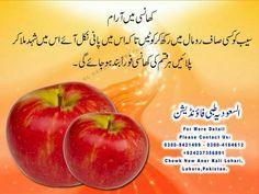 Fitness tips in urdu 41 ideas Fitness-Tipps in Urdu 41 Ideen Good Health Tips, Health And Beauty Tips, Health Advice, Healthy Tips, Zumba Fitness, Losing Weight Tips, Weight Loss Tips, Lose Weight, Beauty Makeup Tips